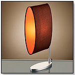 Aura Table Lamp by LUMISOURCE, INC.