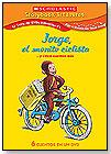 Curious George En Espanol DVD (Jorge El Curioso) by SCHOLASTIC