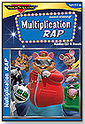 Multiplication Rap (CD & Book) by ROCK