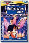 Multiplication Rock (CD and Book) by ROCK