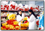 China: Toy Empire, or Enemy?