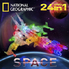 National Geographic Space by Laser Pegs Ventures, LLC