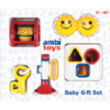 Ambi Baby Gift Set by GALT TOYS