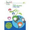 Learn Chinese in Bean Valley DVD by LALEI LLC