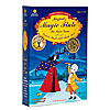 Mozart's Magic Flute The Music Game by MUSIC GAMES INTERNATIONAL