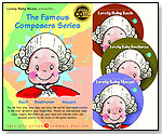 Lovely Baby Music Presents...The Famous Composers Series by LOVELY BABY MUSIC