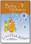 Learn Hindi Alphabet by BABY HINDUSTANI