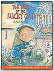 Tale of the Lucky Cat by EAST WEST DISCOVERY PRESS