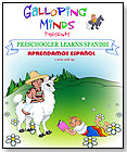 Galloping Minds - Preschooler Learns Spanish  - Aprendamos Español by GALLOPING MINDS