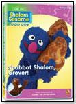 Shabbat Shalom, Grover! by SISU HOME ENTERTAINMENT, INC.
