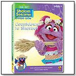 Shalom Sesame- Countdown to Shavuot by SISU HOME ENTERTAINMENT, INC.