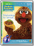Shalom Sesame: Welcome to Israel (DVD) by SISU HOME ENTERTAINMENT, INC.