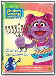 Shalom Sesame: Chanukah - The Missing Menorah by SISU HOME ENTERTAINMENT, INC.