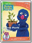 Shalom Sesame: Grover Plants a Tree by SISU HOME ENTERTAINMENT, INC.