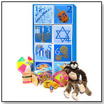 Hanukkah Surprises - Gift Assortment Filled With Toys by A PERFECT GIFT COMPANY LLC