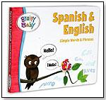 Brainy Baby Board Book - Spanish/English by BRAINY BABY