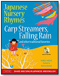 Japanese Nursery Rhymes by TUTTLE PUBLISHING